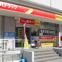 ツルハドラッグ 仙台五橋店調剤の写真