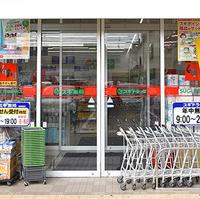 スギ薬局 坂戸千代田店の写真