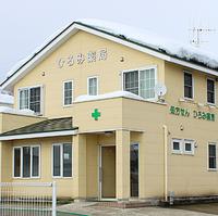 ひろみ薬局の写真