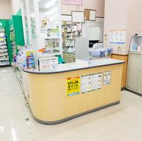 スギ薬局 堺旭ケ丘店の写真