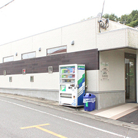 クローバー薬局 本店の写真