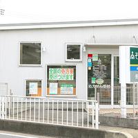 そうごう薬局 吉川美南店の写真
