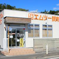 エムツー調剤薬局 松森店の写真