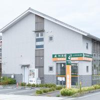 そうごう薬局 祥漢堂薬局 しののめ店の写真