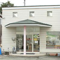さくら調剤薬局東根店の写真