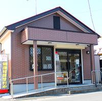 さくらい薬局桜川古渡店の写真