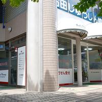 大信薬局 メディック店の写真