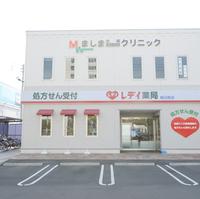 ツルハドラッグ調剤 レデイ薬局 朝日町店の写真