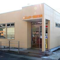 エムツー調剤薬局荒井店の写真