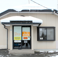 かごた調剤薬局の写真