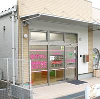 フタバ薬局 伊丹野間店の写真