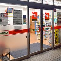 スギ薬局 川越鴨田店の写真