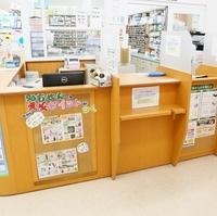 スギ薬局 浜甲子園店の写真