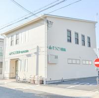 そうごう薬局 京都松尾店の写真