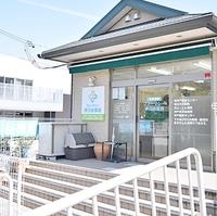 ファーマシー伊川谷薬局の写真