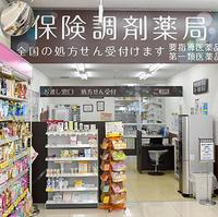 ツルハドラッグ調剤 角田中央店の写真