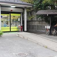あけぼの薬局 さくらそう薬局 富士見店の写真