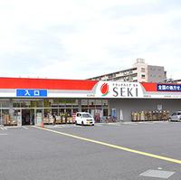 セキ薬局 向陽町店の写真