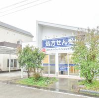 ドラッグイレブン薬局 中川通り店の写真