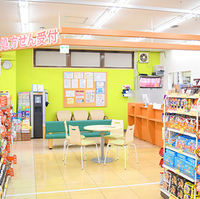 ニシイチドラッグ ニシイチ薬局 尾浜本店の写真