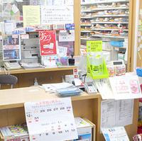 創健薬局の写真