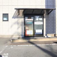 マリーングループ ベル薬局の写真