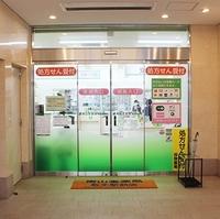 南山堂薬局 取手駅前店の写真