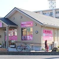 薬局キューピー・ファーマシー 緑町店の写真