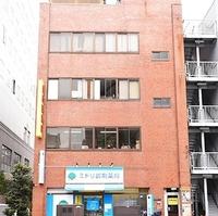 株式会社ミドリ薬局 調剤・公済病院前店の写真
