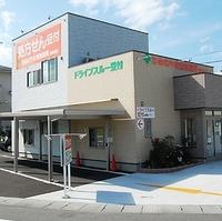 かみのやま調剤薬局 病院前店の写真