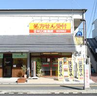 キリン堂 明石明南店の写真