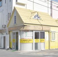 コスモ調剤薬局室町店の写真