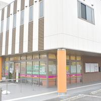 さくら薬局 曙町店の写真