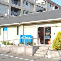 イルカ薬局諸岡店の写真
