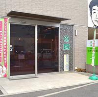 株式会社ひかり薬局空港前店の写真