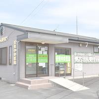 安来中央薬局の写真