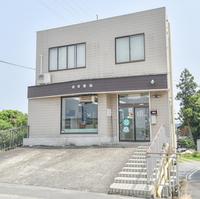 時川薬局の写真