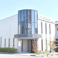コスモ調剤薬局レインボーロード店の写真