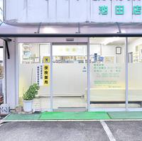 トマト調剤薬局池田店の写真