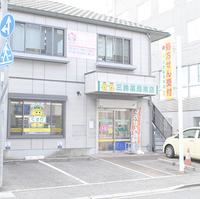 三鈴薬局 南店の写真