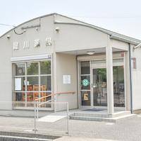 犀川薬局の写真