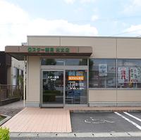 スター薬局木太店の写真