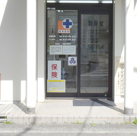 コスモ調剤薬局国分寺店の写真