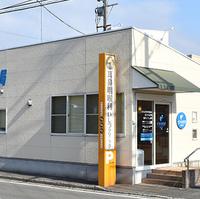 イルカ薬局新宮店の写真