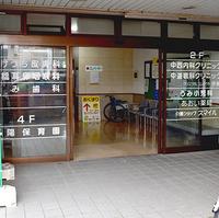 あおい薬局の写真