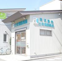 土佐道路薬局の写真