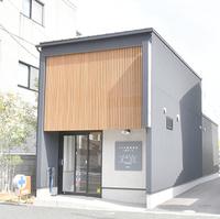 コスモ調剤薬局 八幡通り店の写真