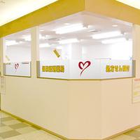 ヤマグチ薬局 チェリオ店の写真