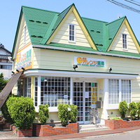 柴田薬局の写真