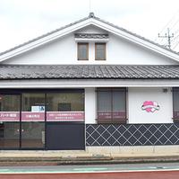 ハート薬局 川越元町店の写真